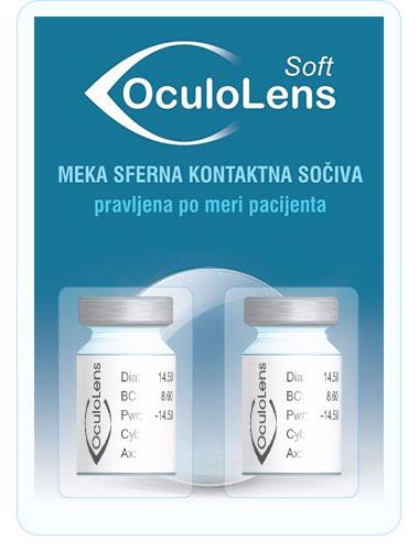 OculoLens Soft